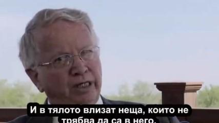 Разкрития за живака с вградени субтитри на български