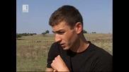Бнт - Бразди [23 октомври, 2010) Един млад овчар от Странджа
