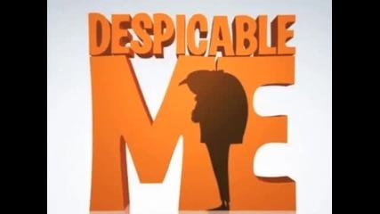 Аз, проклетникът // Despicable Me