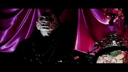 Sug - P!nk masquerade
