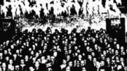 Archagathus - Hallucinating Maniac