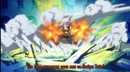 Fairy Tail 1 Bg Subs [720p]