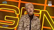 42.0214-4 Cross Gene - Noona You, Sbs Inkigayo E851 (140216)