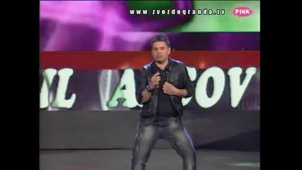 Emil Arsov - Lažeš zlato, lažeš dušo (Zvezde Granda 2010_2011 - Emisija 11 - 11.12.2010)