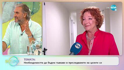 Екатерина Генова: За срещите си с хората на изкуството - На кафе (30.07.2021)