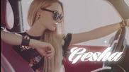[български Трап][ Festival Trap ]tomsize & Simeon - Jump (gesha X Remix)