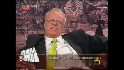 Най-голямата ебавка с Вучков (смях)