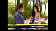 Проститутки в България Виж Те Ги