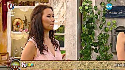 """Продължение на разговора с Наталия Кобилкина и Лариса Ренар - """"На кафе"""" (08.06.2016)"""
