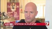Newsroom Гал Сасон с позитивна прогноза за България