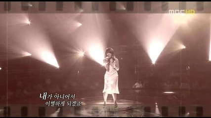 Ji Eun - Yesterday and a Different Today