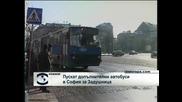 Пускат допълнителни автобуси в София за Задушница