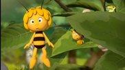 Пчеличката Мая 3d - Епизод 2 - Бг Аудио