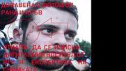 Btv фалшифицират доказателства срещу неудобни на Борисов