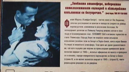 Българското Dvd издание на Големият син (1946) Александра видео 2000