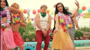 Румънско ! Asu - Awela ( Videoclip Oficial 2014 )