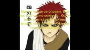 Naruto Second Chatroom #1