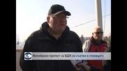 Малоброен протест срещу спирането на влакове в София