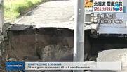 6,6 ПО РИХТЕР: 8 жертви и над 140 ранени в Япония