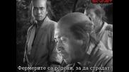 Седемте самураи (1954) бг субтитри ( Високо Качество ) Част 1 Филм