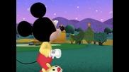 Клуб Мики Маус - Нoв Eпизод H. Q. - Пижаменото парти на Мини