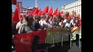 Масови протести в Португалия