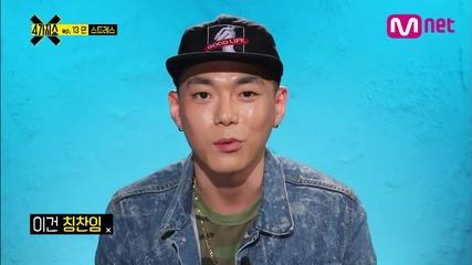 민 넌 먹을 때 제일 예뻐 4가지쇼 시즌2 13화