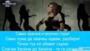 Преслава - Разкрий ме / Пародия,2016