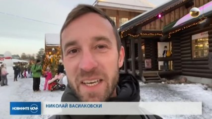NOVA стигна до двореца на Дядо Коледа в Лапландия