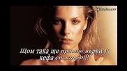 Нямаш оправдание - Панос Киамос (превод)