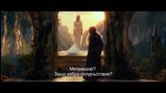 Гандалф - откъс от трейлър