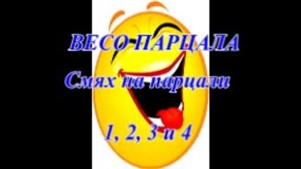 vicove_04