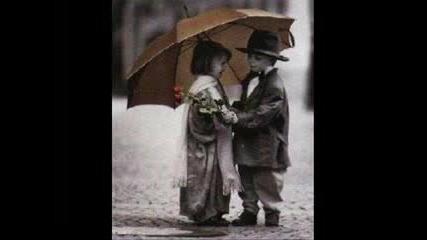 Любов Без Ограничения