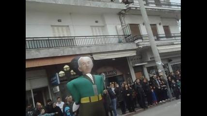 Карнавал в Гърция
