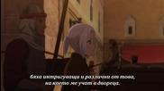 [ Bg Subs ] Arslan Senki - 01 [ Hi Shin Subs & Sugoi ] Върховно качество