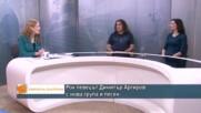 Рок певецът Димитър Аргиров с нова група и песен