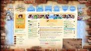 """Видео конкурс """" Sofia Wars """" от: Анастасиоткн Линк за играта в описанието!"""