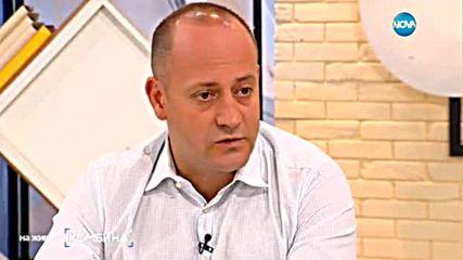 Радан Кънев: Бойко Борисов натрупа сланина от суджуци
