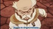 Fairy Tail S2 - 75 [ Бг субс ]