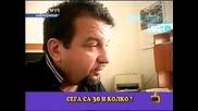 СКАНДАЛНО ! Хора бъркат кирилица с латиница - Gospodari na efira 12.06.08