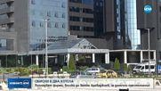 10 ареста при спецакция в офиси в големи хотели в София и Пловдив