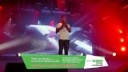 STEVEN ACHIKOR - Да обичам / BG MUSIC Festival 2018