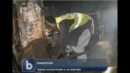 Тежка катастрофа в Пакистан, пожар в търговски център в Русия