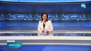 Новините на NOVA (04.04.2021 - следобедна емисия)
