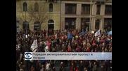 Пореден антиправителствен протест в Унгария