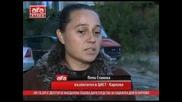 Депутатът Магдалена Ташева дари средства за социален дом