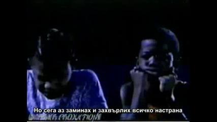 2pac 16 On Deathrow(rmx) С Превод
