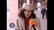 Мери Репортери - Материала Е Пържоли