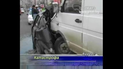 Катастрофа в Бургас 01.12.08 Да спрем войната по пътищата http://www.vbox7.com/groups/ptp/join