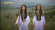 Ива и Велислава Костадинови - Катерино моме / Фолклорна песен /